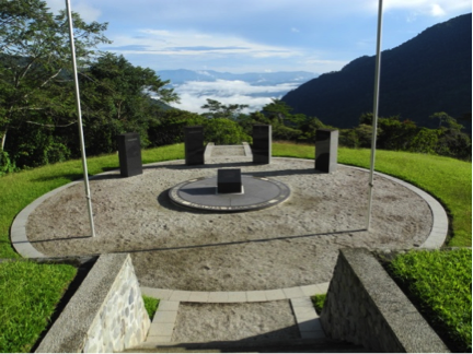 The memorial at Isurava.
