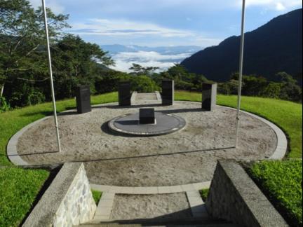 The memorial at Isurava.